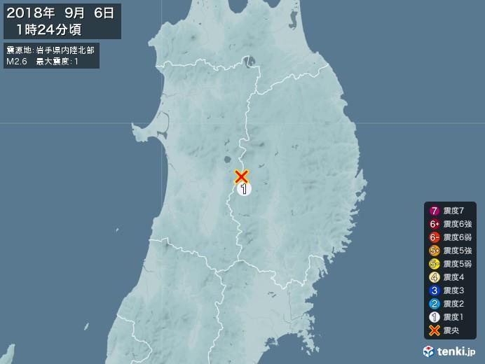 地震情報(2018年09月06日01時24分発生)