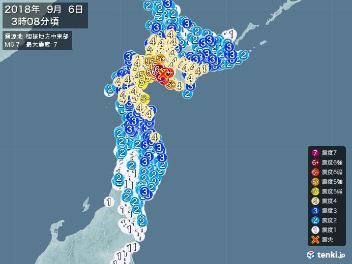地震情報(2018年09月06日03時08分発生)