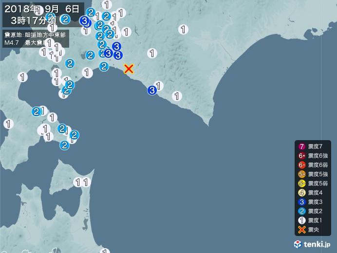 地震情報(2018年09月06日03時17分発生)