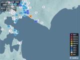 2018年09月06日03時17分頃発生した地震