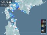 2018年09月06日03時20分頃発生した地震