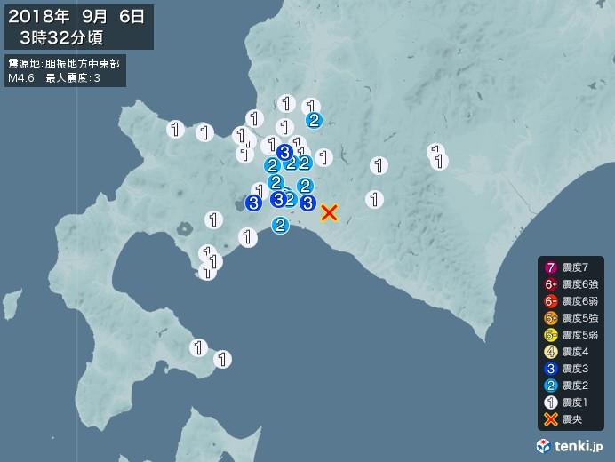 地震情報(2018年09月06日03時32分発生)