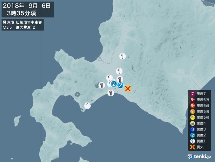 地震情報(2018年09月06日03時35分発生)