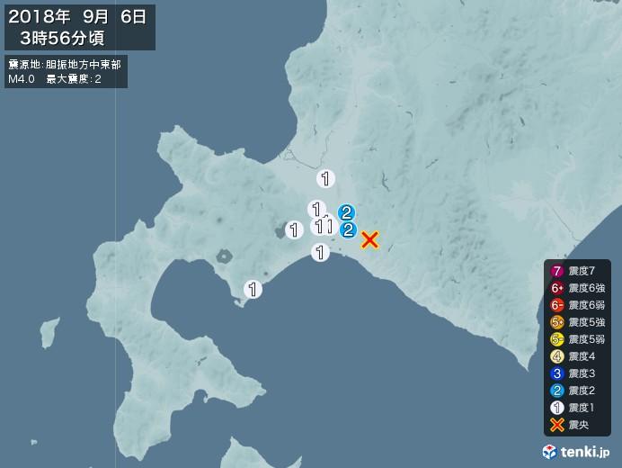 地震情報(2018年09月06日03時56分発生)