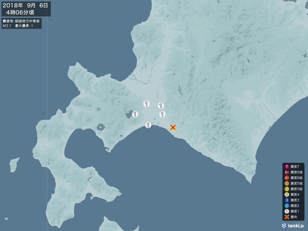 地震情報 2018年09月06日 04時06分頃発生 最大震度:1 震源地:胆振地方中東部(拡大画像)