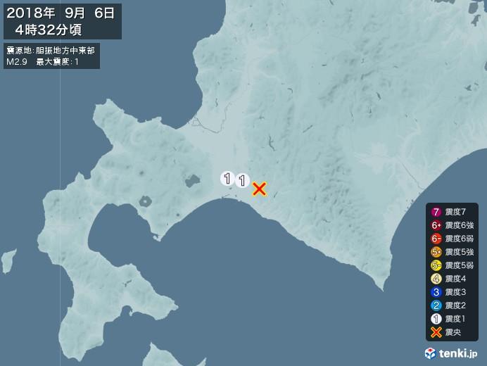 地震情報(2018年09月06日04時32分発生)