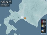 2018年09月06日04時32分頃発生した地震