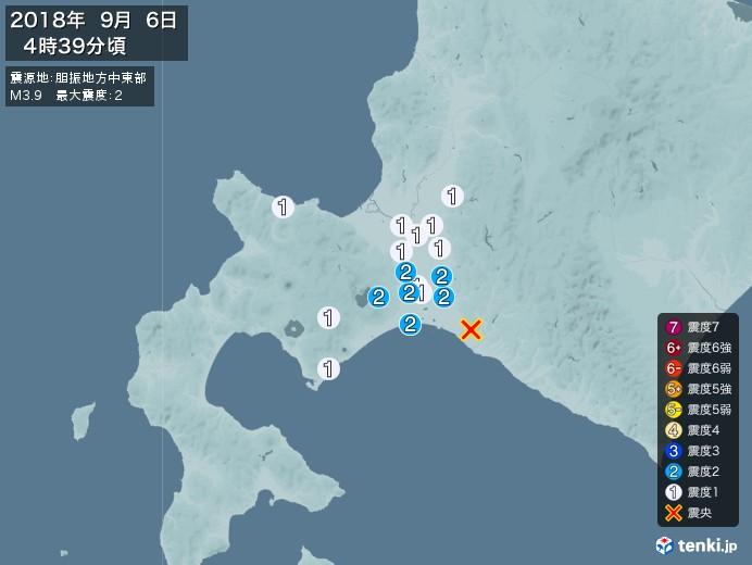 地震情報(2018年09月06日04時39分発生)