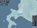 2018年09月06日04時39分頃発生した地震