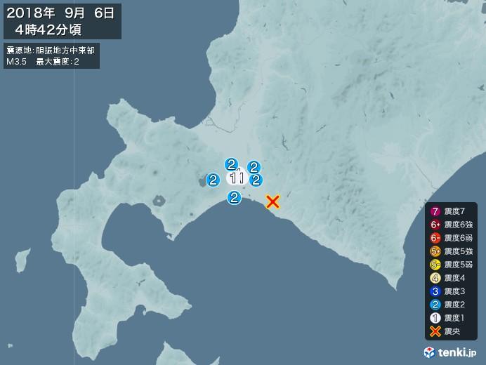 地震情報(2018年09月06日04時42分発生)