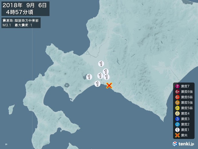 地震情報(2018年09月06日04時57分発生)