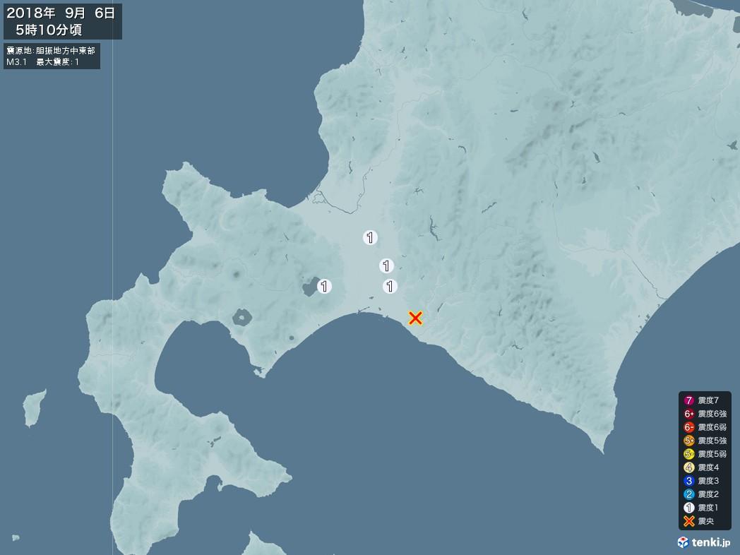 地震情報 2018年09月06日 05時10分頃発生 最大震度:1 震源地:胆振地方中東部(拡大画像)
