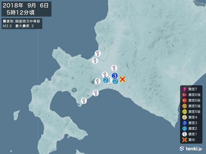 地震情報(2018年09月06日05時12分発生)