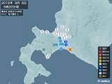 2018年09月06日05時20分頃発生した地震