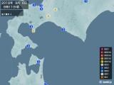 2018年09月06日06時11分頃発生した地震