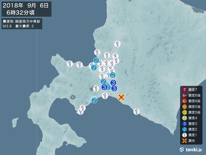 地震情報(2018年09月06日06時32分発生)