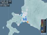2018年09月06日06時32分頃発生した地震