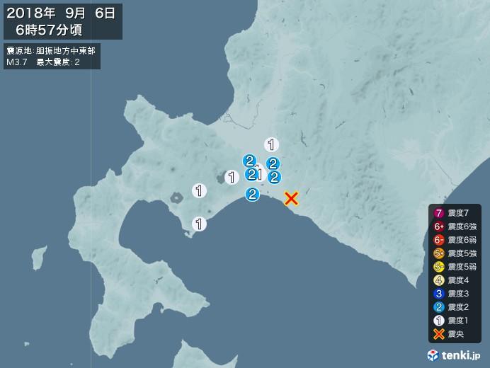地震情報(2018年09月06日06時57分発生)