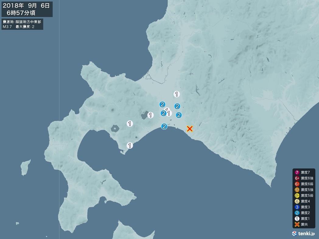 地震情報 2018年09月06日 06時57分頃発生 最大震度:2 震源地:胆振地方中東部(拡大画像)