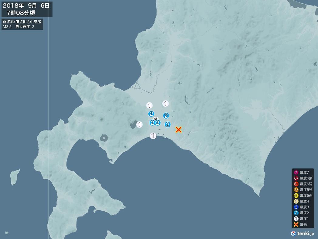 地震情報 2018年09月06日 07時08分頃発生 最大震度:2 震源地:胆振地方中東部(拡大画像)