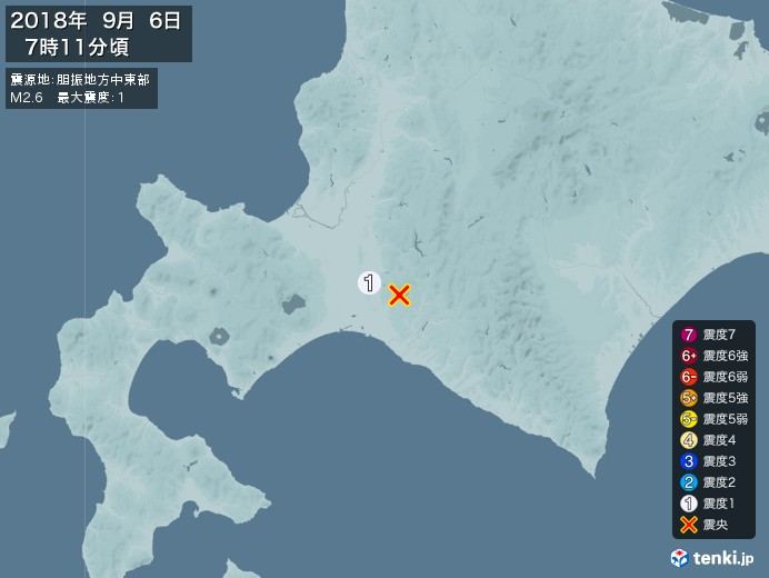 地震情報(2018年09月06日07時11分発生)