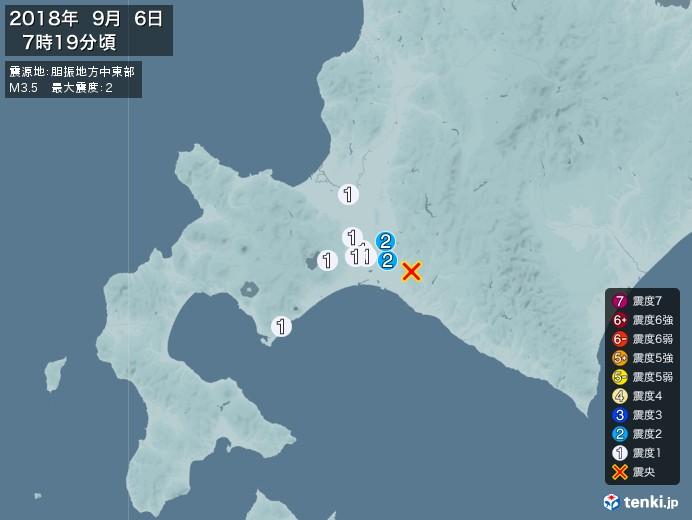 地震情報(2018年09月06日07時19分発生)