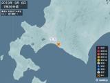 2018年09月06日07時36分頃発生した地震