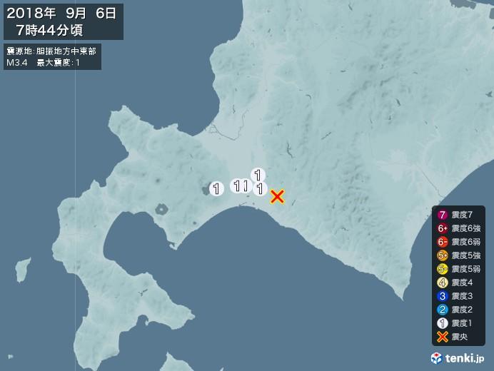 地震情報(2018年09月06日07時44分発生)