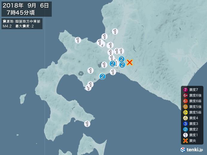 地震情報(2018年09月06日07時45分発生)