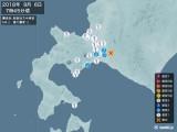 2018年09月06日07時45分頃発生した地震