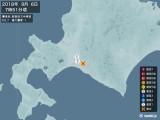 2018年09月06日07時51分頃発生した地震