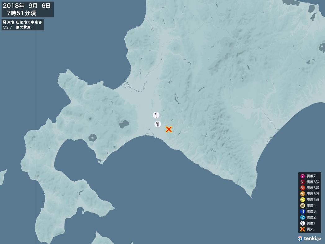 地震情報 2018年09月06日 07時51分頃発生 最大震度:1 震源地:胆振地方中東部(拡大画像)