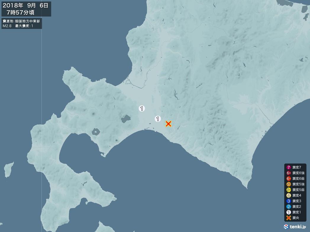 地震情報 2018年09月06日 07時57分頃発生 最大震度:1 震源地:胆振地方中東部(拡大画像)