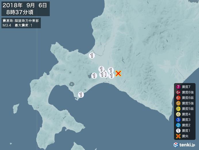 地震情報(2018年09月06日08時37分発生)