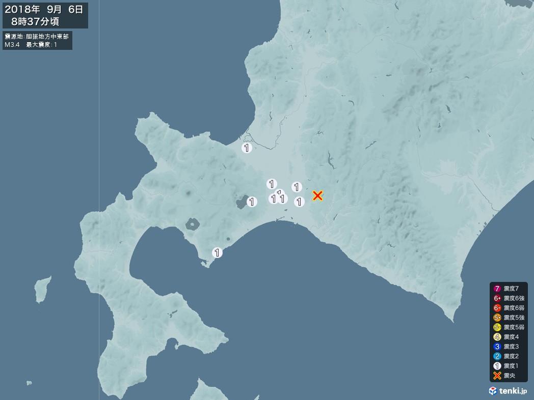 地震情報 2018年09月06日 08時37分頃発生 最大震度:1 震源地:胆振地方中東部(拡大画像)
