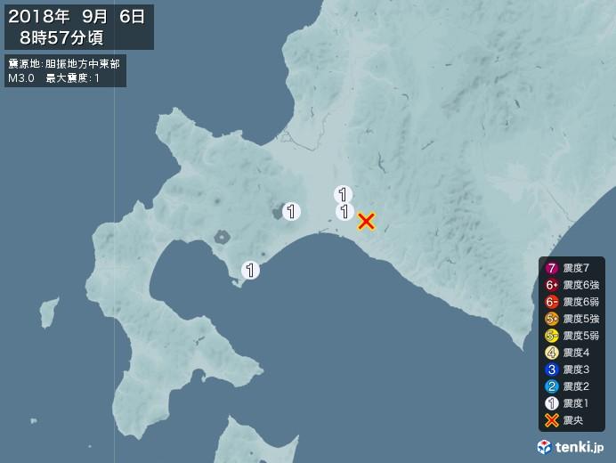 地震情報(2018年09月06日08時57分発生)