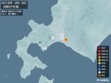 2018年09月06日08時57分頃発生した地震