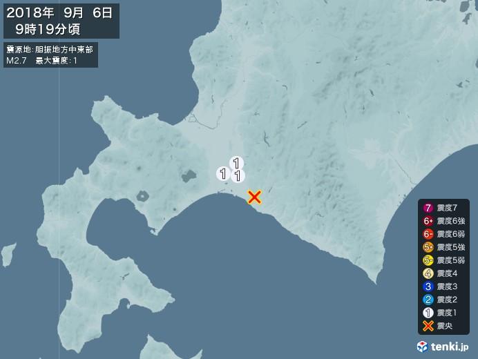 地震情報(2018年09月06日09時19分発生)