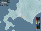 2018年09月06日09時19分頃発生した地震