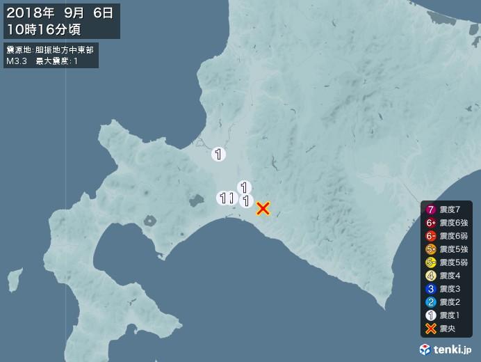 地震情報(2018年09月06日10時16分発生)
