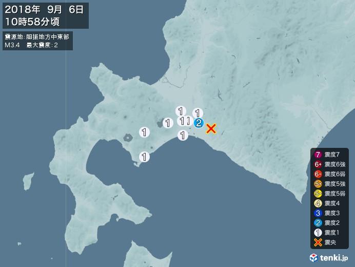 地震情報(2018年09月06日10時58分発生)