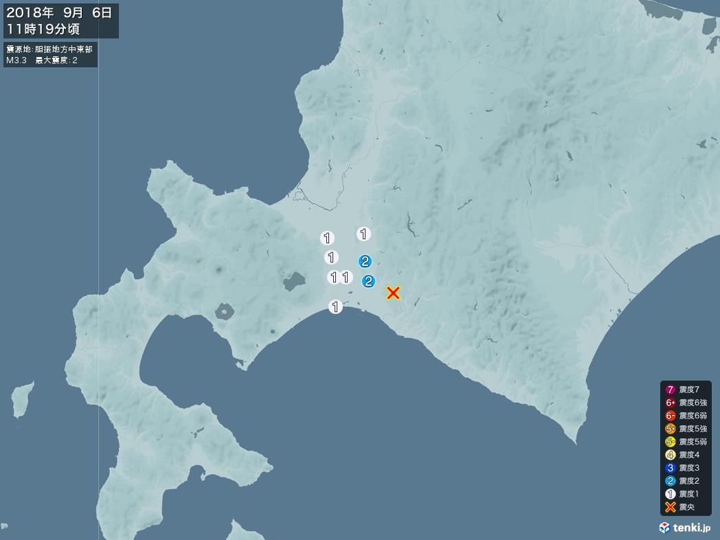 地震情報 2018年09月06日 11時19分頃発生 最大震度:2 震源地:胆振地方中東部(拡大画像)
