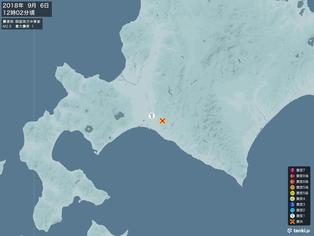 地震情報 2018年09月06日 12時02分頃発生 最大震度:1 震源地:胆振地方中東部(拡大画像)