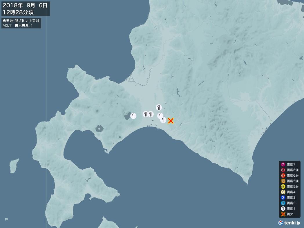 地震情報 2018年09月06日 12時28分頃発生 最大震度:1 震源地:胆振地方中東部(拡大画像)