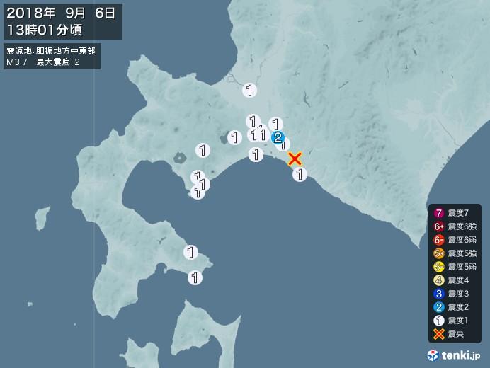 地震情報(2018年09月06日13時01分発生)