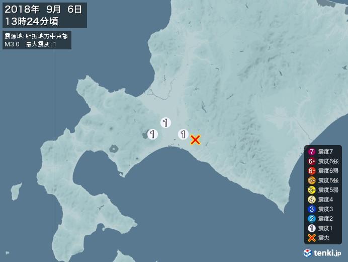 地震情報(2018年09月06日13時24分発生)
