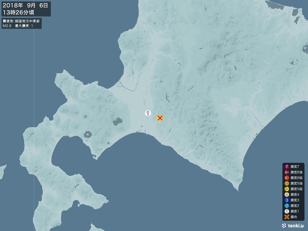 地震情報 2018年09月06日 13時26分頃発生 最大震度:1 震源地:胆振地方中東部(拡大画像)