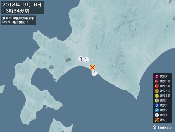 地震情報(2018年09月06日13時34分発生)