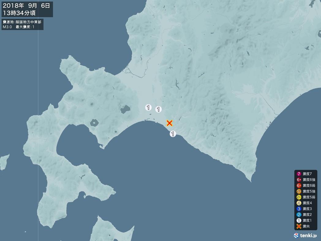 地震情報 2018年09月06日 13時34分頃発生 最大震度:1 震源地:胆振地方中東部(拡大画像)