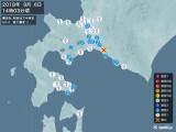 2018年09月06日14時03分頃発生した地震